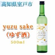 OK020yuzu sake(ゆず酒)500ml