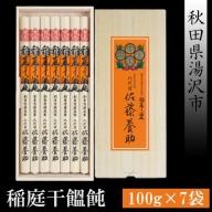 B0101 稲庭干饂飩 MYL30
