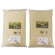 D3−012.特別栽培米夢しずく精米10kg
