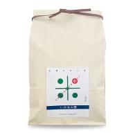D−184.トマト酢特別栽培米いのちの壱 玄米5kg