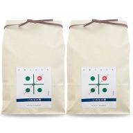 F−115.トマト酢特別栽培米いのちの壱 玄米10kg