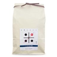 D−185.トマト酢特別栽培米いのちの壱 特殊精米4.5kg