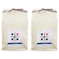 F−116.トマト酢特別栽培米いのちの壱 特殊精米9kg
