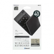 連続使用40時間 コンパクトに折りたためる Bluetoothワイヤレスキーボード OWL-BTKB6501-BKGY