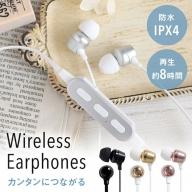 簡単ワイヤレス接続 Bluetooth5 ワイヤレス ステレオ イヤホン(ブラック) OWL-BTEP07S-BK
