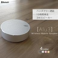 ワイヤレスステレオモード対応 アルミニウム製 Bluetoothワイヤレススピーカー「Alu3」 (ブラック) OWL-BTSP03S-BK