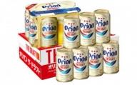 期間限定【★オリオンビール★】オリオン ザ・ドラフト 2ケースセット