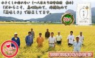 【令和3年産米・2021年11月新米よりお届け】北海道壮瞥産 ななつぼし5kg