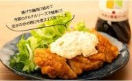 「大崎名物」地元洋食屋のチキン南蛮ソース