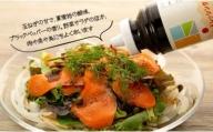 大崎で愛される洋食屋の手作りドレッシングソースバラエティセット