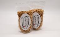 棚田米 土佐天空の郷の玄米で作ったグラノーラ 4袋セット