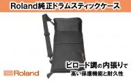 【Roland純正】ドラムスティックケース SB-G10【配送不可:離島】