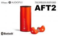 【AUDIOFLY】完全ワイヤレスイヤホンサンセットオレンジ/AFT2【配送不可:離島】