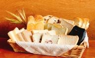 天然酵母高級食パン 11種食べ比べセット【配送不可:離島】