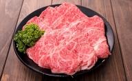 福島県猪苗代町産会津牛 リブロース焼肉用300g