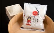 令和2年度産 猪苗代町ブランド米 いなわしろ天のつぶ(精米) 5kg