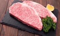福島県猪苗代町産会津牛 サーロインステーキ用500g(250gスライス×2枚)