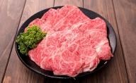 福島県猪苗代町産会津牛 リブロース焼肉用700g