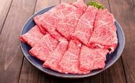 福島県猪苗代町産会津牛 リブロースすき焼き用700g