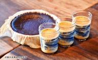 【逗子限定】北海道フレッシュクリームプリンとバスクチーズケーキ