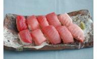 AZ6003_本マグロ寿司キット(寿司ネタ10枚:トロ&赤身・冷凍シャリ10貫)【湯浅町×串本町】