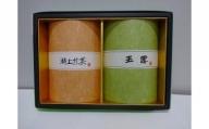 【12カ月定期便】国産うなぎ140g×6尾 有機葉ニンニク付き Y-38