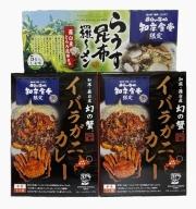 知床羅臼産 幻の蟹 イバラガニカレー(2箱)と昆布羅~メン(1箱)セット
