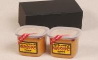 山吹味噌 塩分8%みそ1kg×2個 長野 信州 国産 こだわり 食材 セット お取り寄せ