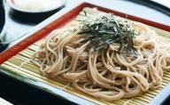 浅嶽玄蕎麦(あさまのくろそば)長野 信州 小諸 ソバ 乾麺 お土産 ご当地 お取り寄せ