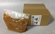 富士屋醸造 信州みそ特製甘口1kg詰 長野 小諸 味噌 国産 こだわり 食材 お取り寄せ