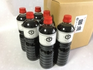 富士屋醸造 濃口醤油1リットル詰 6本 長野 信州 小諸 しょうゆ こだわり 食材 お取り寄せ