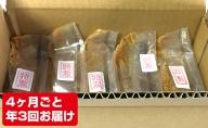 富士屋醸造 信州みそ2種5kg詰合せ 年3回お届け 味噌  長野 こだわり 食材 お取り寄せ 食べ比べ