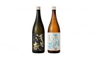 浅間嶽 大吟醸・純米酒 2本セット 長野 信州 小諸 日本酒 純米 ご当地 純米吟醸 飲み比べ 辛口 お取り寄せ