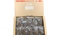 KOMORO PREMIUM小諸産シカ肉ドライフード( 犬・猫用) 長野 信州 鹿肉 ドッグフード ペット おやつ こだわり 食材 お取り寄せ