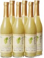 ツルヤプレミアム 贅沢搾りジュース「信州ナイヤガラ」ぶどう ブドウ ストレート果汁 長野 国産 ご当地 お取り寄せ ギフト