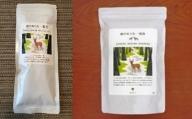 【成犬用フード/オーガニック/鹿肉/有機野菜/低カロリー】一般食 鹿のめぐみ1kg+100g×6 犬 ペットフード お取り寄せ 国産