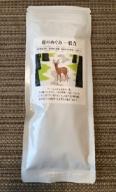 【成犬用フード/オーガニック/鹿肉/有機野菜/低カロリー】一般食 鹿のめぐみ100g×8 犬 ペットフード お取り寄せ 国産