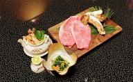 日本料理「音羽」2021年秋限定 国産松茸と信州プレミアム牛サーロインすきやき膳 ペアお食事券 ご当地 グルメ 長野 小諸