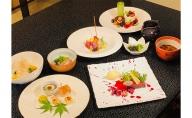 日本料理「音羽」会席料理 ペアお食事券 ご当地 グルメ 長野 小諸 信州