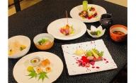 日本料理「音羽」会席料理 1名様 お食事券 ご当地 グルメ 長野 小諸 信州