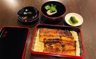 日本料理「音羽」特上鰻重 ペアお食事券 ご当地 グルメ 長野 小諸 信州