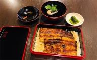 日本料理「音羽」特上鰻重 1名様 お食事券 ご当地 グルメ 長野 小諸 信州
