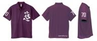 小諸人ポロシャツ【紫】信州 ご当地 グッズ