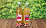大森園の小諸産アップルジュース 秋映1L・ふじ1Lの2本セット りんご 果汁100% 長野 ご当地 お取り寄せ  ギフト