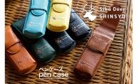 鹿革 ペンケース 【ネイビーブルー】プレゼント 女性 オシャレ 男性 ギフト レディース メンズ