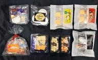 チーズの盛り合わせ(9種)おつまみ 詰め合わせ  セット 長野 信州 小諸