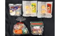 チーズの盛り合わせ(5種)おつまみ 詰め合わせ  セット 長野 信州 小諸