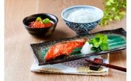 【天然鮭使用】大ボリューム!こだわり仕込の天然紅サケ切身 約1kg