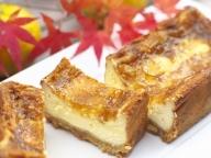 【ココでしか食べられない】柑橘じゃばらのチーズケーキ 3~4人分 【北山村オリジナル】
