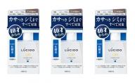 MA-24《マンダム》ルシード 薬用 トータルケア化粧水(3個セット)